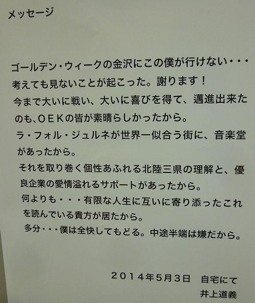 Message2_2