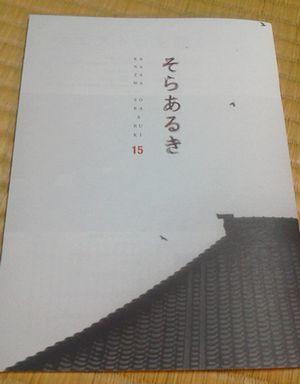 Nec_0449